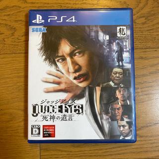 JUDGE EYES:死神の遺言 PS4(家庭用ゲームソフト)