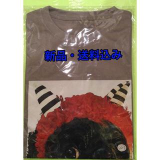 アラシ(嵐)の【新品】嵐 大野智さん 個展 フリースタイル  2020   グッズ Tシャツ(その他)