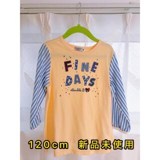 ダブルビー(DOUBLE.B)の🌟新品🌟ミキハウスダブルB 女の子Tシャツ 120cm (Tシャツ/カットソー)