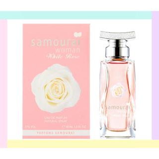 サムライ(SAMOURAI)の【新品未使用】サムライウーマン ホワイトローズ  40mL(香水(女性用))