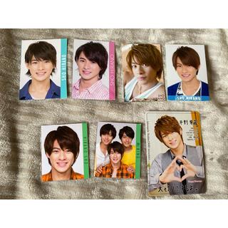 平野紫耀 データカード(アイドルグッズ)