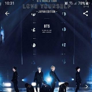 ボウダンショウネンダン(防弾少年団(BTS))のBTS  WORLDTOUR 'JAPAN EDITION  高画質  (ミュージック)