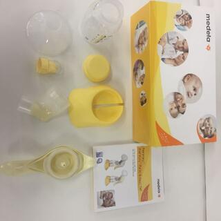 JAA923 メデラ 搾乳機 (手動) ハーモニー 搾乳機単体 軽量で小型 (哺乳ビン)