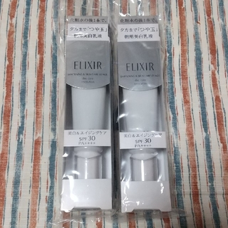 エリクシール(ELIXIR)のエリクシールホワイト デーケアレボリューションT 2本セット(化粧下地)