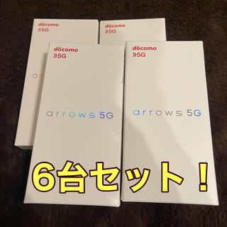 arrows F-51A(スマートフォン本体)