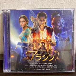 ディズニー(Disney)のアラジン CD(映画音楽)