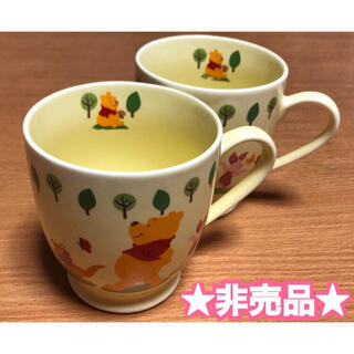 クマノプーサン(くまのプーさん)の★非売品★ Disney くまのプーさん マグカップ 2個(グラス/カップ)