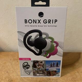 おかかさん専用 bonx gripx1ホワイト (ヘッドフォン/イヤフォン)