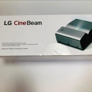 エルジーエレクトロニクス(LG Electronics)のLG PH450UG 超短焦点 バッテリー内蔵 LEDプロジェクター(プロジェクター)
