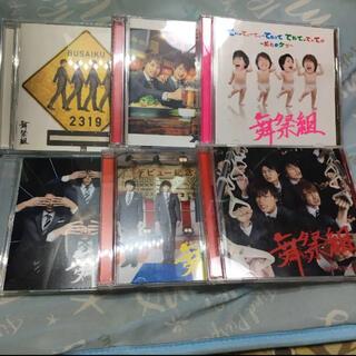 キスマイフットツー(Kis-My-Ft2)の舞祭組 CDセット 別売り可(ポップス/ロック(邦楽))