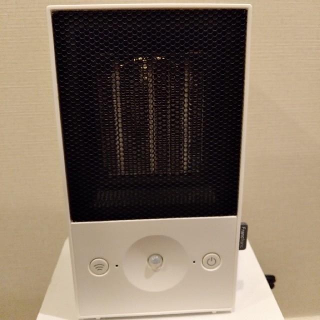 Francfranc(フランフラン)のFrancfranc CALME 人感セラミックファンヒーター スマホ/家電/カメラの冷暖房/空調(ファンヒーター)の商品写真