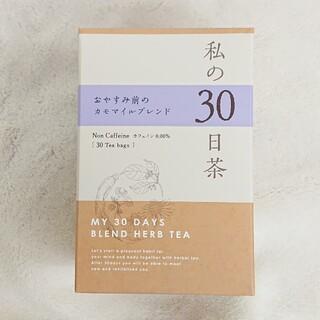 セイカツノキ(生活の木)の[生活の木 私の30日茶] おやすみ前のカモマイルブレンド 30P 新品(健康茶)