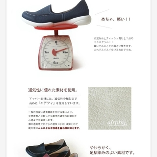 リゲッタ(Re:getA)のLKA様専用 リゲッタ ドライビングローファー(ローファー/革靴)