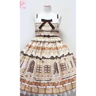 アンジェリックプリティー(Angelic Pretty)のSweet  Cream  Houseハイウェストジャンパースカート(初販)(ひざ丈ワンピース)