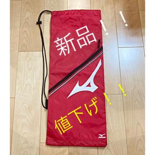 ミズノ(MIZUNO)の最終値下げ!!新品!!ミズノ ラケットケース 赤(バッグ)