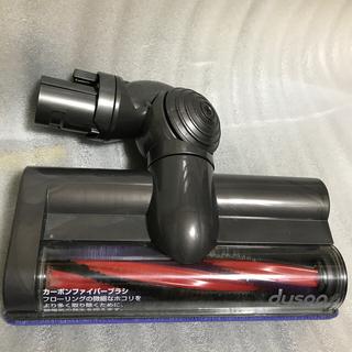 ダイソン(Dyson)の Dyson カーボンファイバーブラシ V6(掃除機)