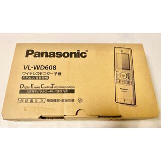 パナソニック(Panasonic)のPanasonic インターホンワイヤレスモニター子機 VL-WD608 新品(電話台/ファックス台)