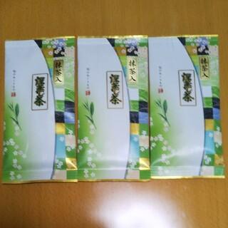 静岡県産 令和2年の新茶抹茶入り深蒸し茶1袋100g✕3袋セット 新品未開封(茶)