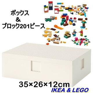 イケア(IKEA)の[地域限定] IKEA BYGGLEK レゴボックス&ブロック201ピースセット(積み木/ブロック)