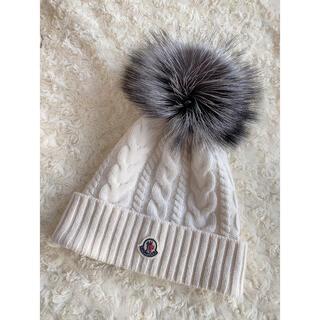 MONCLER - レアカラー モンクレール ニット帽
