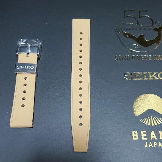 SEIKO(セイコー)の新品未使用 SEIKO SBDX041 純正バンド ベージュ メンズの時計(ラバーベルト)の商品写真