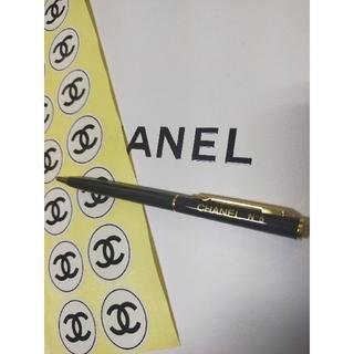 シャネル(CHANEL)のシャネルノベルティー ボールペン&シール(ペン/マーカー)