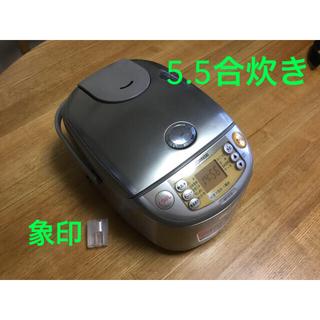 ゾウジルシ(象印)の象印の5.5合炊きのIH炊飯器 NP-HD10型(炊飯器)