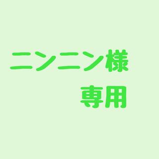 専用(アイドルグッズ)