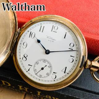 ウォルサム(Waltham)の【動作良好】 ウォルサム フルハンター アンティーク 金メッキ メンズ 懐中時計(その他)