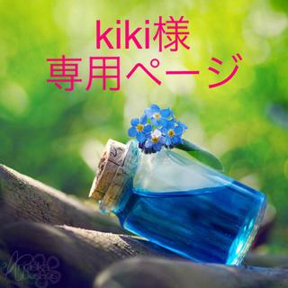 kiki様専用ページ〈ホワイト&イエロー〉(ドライフラワー)