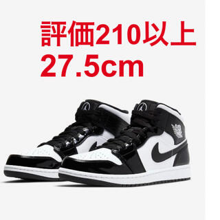 ナイキ(NIKE)のNIKE AIR JORDAN 1 MID SE ASW ALL STAR(スニーカー)