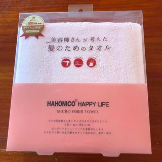 ハホニコ(HAHONICO)のハホニコ  髪のためのタオル ピンク(その他)