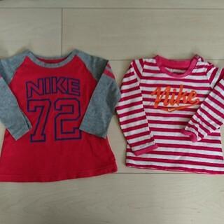 ナイキ(NIKE)のNIKE 長袖 80 2枚セット(Tシャツ)
