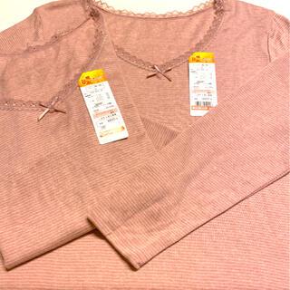シマムラ(しまむら)の婦人裏起毛8分袖インナーシャツ Lサイズ 2枚セット 新品(アンダーシャツ/防寒インナー)