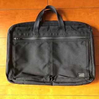 ヨシダカバン(吉田カバン)の吉田カバン Porter/ポーター 2WAY BRIEFCASE(ビジネスバッグ)