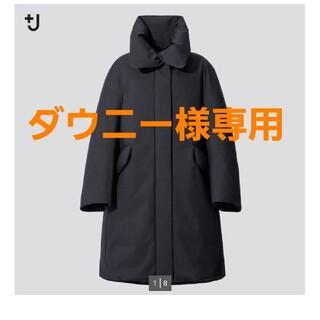 UNIQLO - お値下げ❣️ジル・サンダー+J☆ハイブリッドダウンコート435932/Lsize