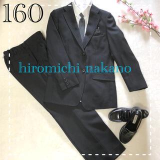 ヒロミチナカノ(HIROMICHI NAKANO)の♡安心の匿名配送♡ヒロミチナカノ男の子卒業式160フォーマル2点+おまけ(ドレス/フォーマル)