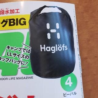 ホグロフス(Haglofs)のホグロフス×BE-PALキャンプバック(その他)