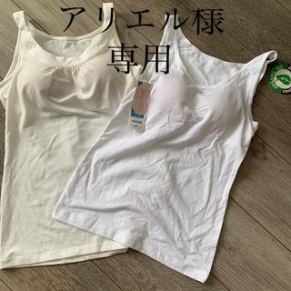 ジーユー(GU)の新品 ブラフィールタンクトップ GU 2枚セット(アンダーシャツ/防寒インナー)