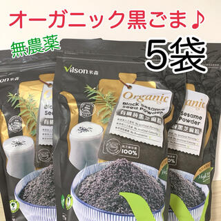 コストコ(コストコ)の【2.5kg】オーガニック黒ごまパウダー (米/穀物)