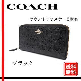 コーチ(COACH)のコーチ  COACH コーチ 財布 F54805 ラウンドファスナー長財布(財布)