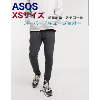 ASOS スーパースキニージョガー