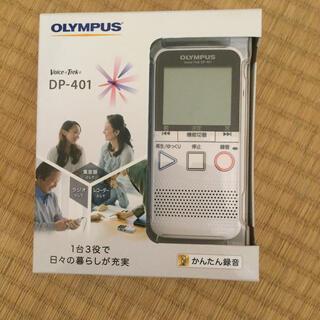 オリンパス(OLYMPUS)のオリンパス (ラジオ、レコーダー、集音機能 付き)(ポータブルプレーヤー)