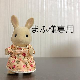 バンボ(Bumbo)のバンボカバー(生成ホワイト)(シーツ/カバー)