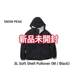 スノーピーク(Snow Peak)の【新品】SNOW PEAK 3L Soft Shell Pullover(マウンテンパーカー)