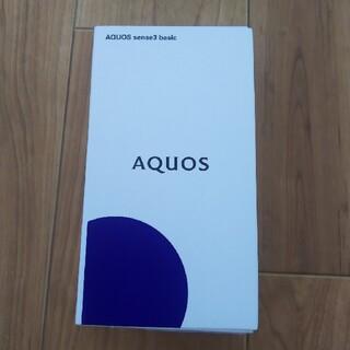 アクオス(AQUOS)のAQUOS sense3 basic SHV48 ガラスフィルム付き(スマートフォン本体)
