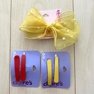 クレアーズ(claire's)のclaire's クレアーズ 3点セット (その他)