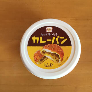 カルディ 食パンにぬって焼いたらカレーパン 1個(その他)