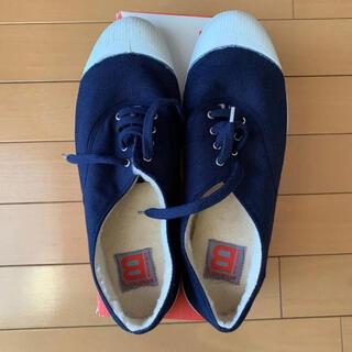 ベンシモン(BENSIMON)のBenisimon スニーカー 新品未使用 男女兼用 41 25.5 26cm(スニーカー)