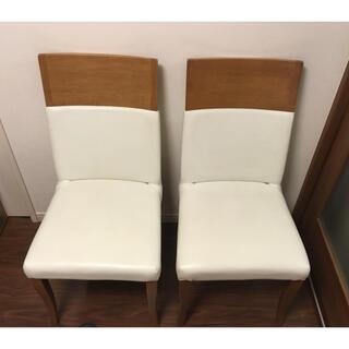 ニトリ(ニトリ)の革張りダイニングチェア 椅子 ホワイト 2脚(ダイニングチェア)